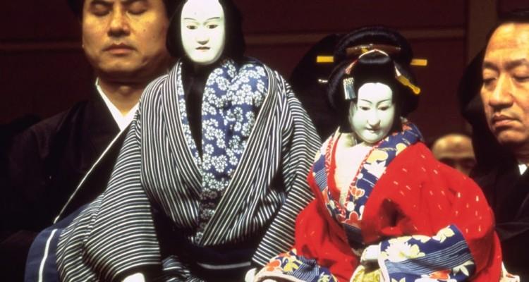 Dolls di Takeshi Kitano, in concorso a Venezia nel 2002, non venne premiato dalla giuria.